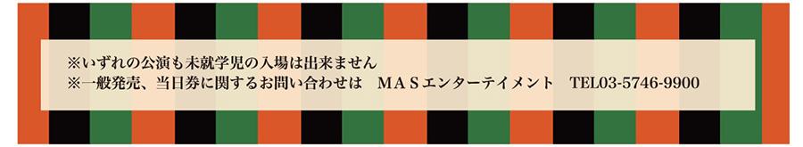 rakugo_pdf17